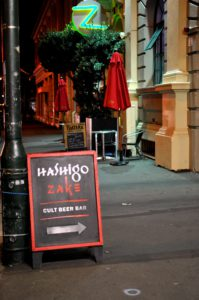 A street sign for Hashigo Zake cult beer bar