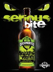 The serious bite is on your wallet, and the brewery's credibility.