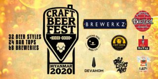 Myanmar Craft Beer Festival
